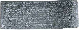 Copy of a chepad handed to Knaye Thommen