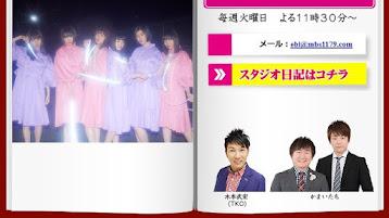 Shiritsu Ebisu Chuugaku: MBS Ebichu☆Nan Yanen Broadcast #352 [MP3]