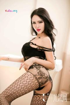 Yui Nishikawa vú hồng cực múp