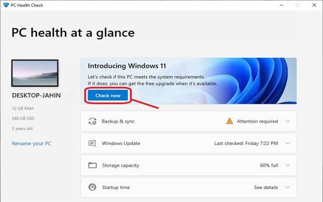برنامج مايكروسوفت يخبرك إذا كان حاسوبك يتوافق مع نظام windows 11