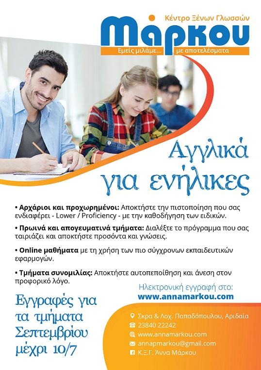 http://annamarkou.com/