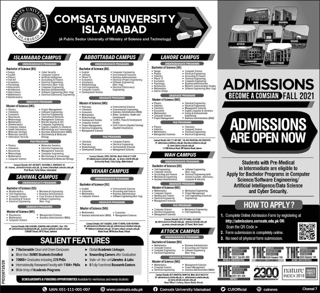 Admissions in COMSATS University 2021 | Apply Online