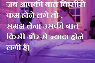 breakup status images,break up status hindi