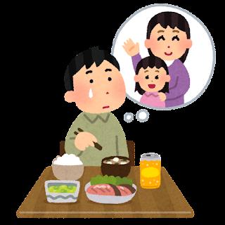 family_tanshin_funin%255B1%255D.png