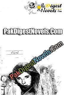 Aseer E Ishq Episode 13 By Sidra Tul Muntaha