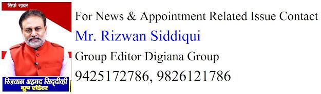 Rizwan Ahmad Siddiqui Group Editor Contacts Details