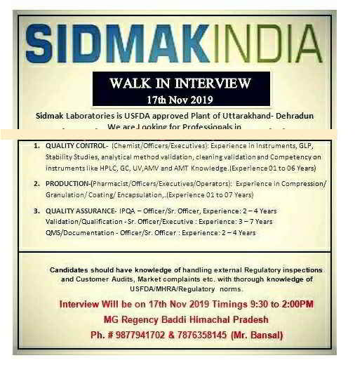Sidmak Laboratories walk-in interview for multiple positions in QA / QC / Production on 17th November, 2019
