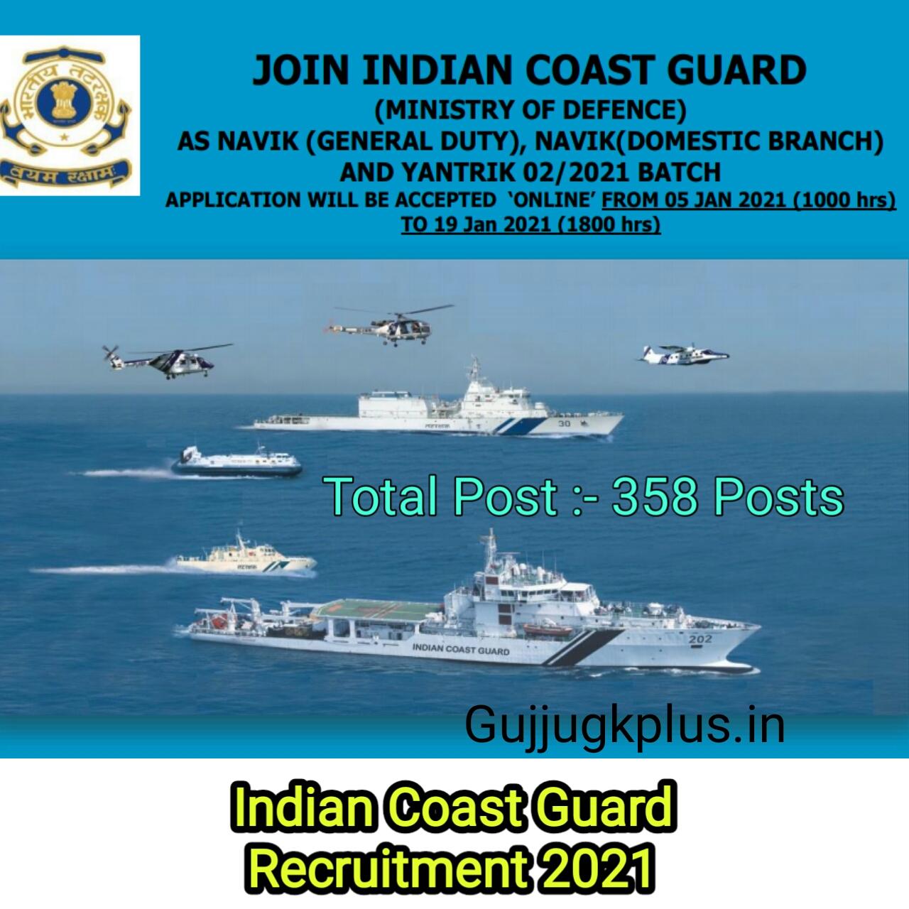 NEW JOBS - Join Indian Coast Guard / Indian Coast Guard Recruitment 2021