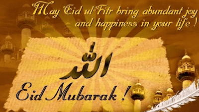 bakrid images HD with quotes