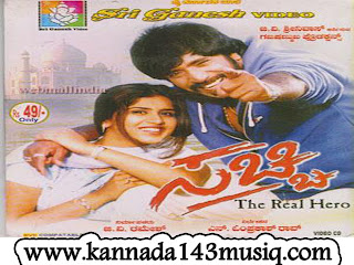muttanna kannada movie mp3 songs