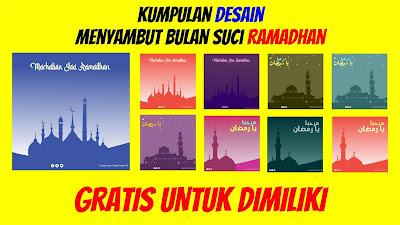 Desain Banner Pilihan Tema Ramadhan