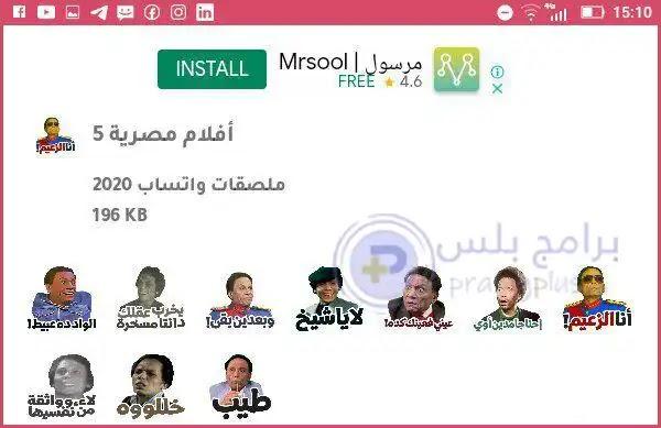 ملصقات أفلام مصرية