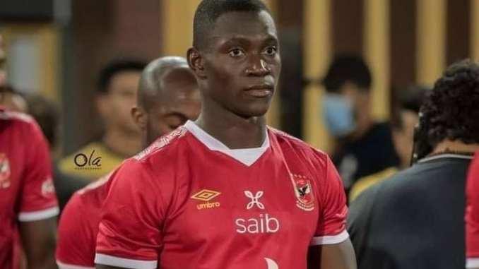 Mohamed'in ardından Mısır'dan bir transfer daha!