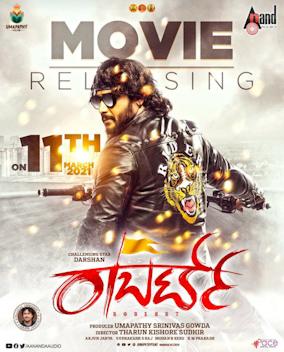 Sandalwood (Kannada) movie Roberrt Box Office Collection wiki, Koimoi, Wikipedia, Roberrt Film cost, profits & Box office verdict Hit or Flop, latest update Budget, income, Profit, loss on MT WIKI, Bollywood Hungama, box office india