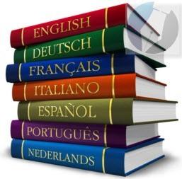 مواقع مهمة ومفيدة لتعلم اللغات مجانا