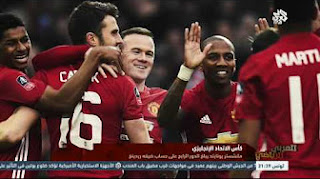 برنامج العربي الرياضي حلقة السبت 7-1-2017