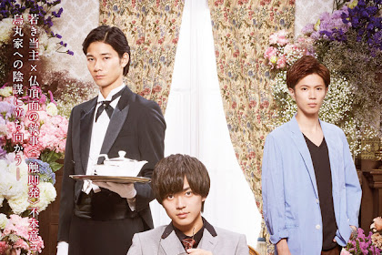 Sinopsis According To Our Butler (2019) - Film Jepang