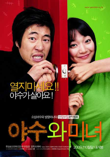 Sinopsis The Beast and The Beauty (2005) - Film Korea