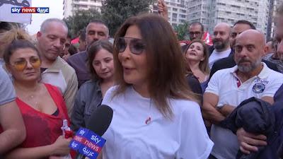 اليسا, وسط التظاهرات اللبنانية, الناس وصلت للجوع, سعد الحريرى, رئيس الحكومة, استقالة رئيس الحكومة,