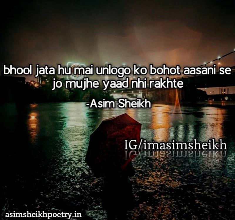 attitude shayari hindi | attitude status | asimsheikhpoetry
