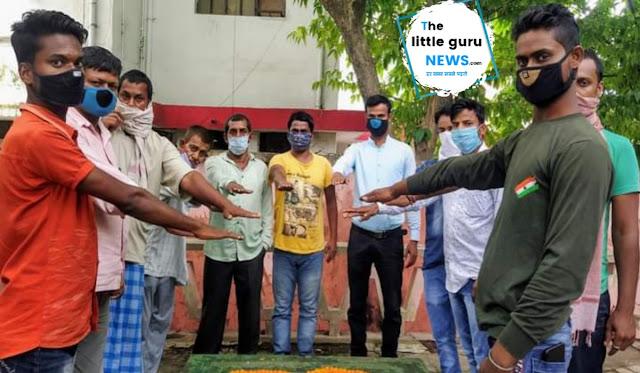 भारतीय युवा कांग्रेस का 60वां स्थापना दिवस मना गया