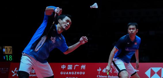 turnamen bulu tangkis BWF World Tour Finals
