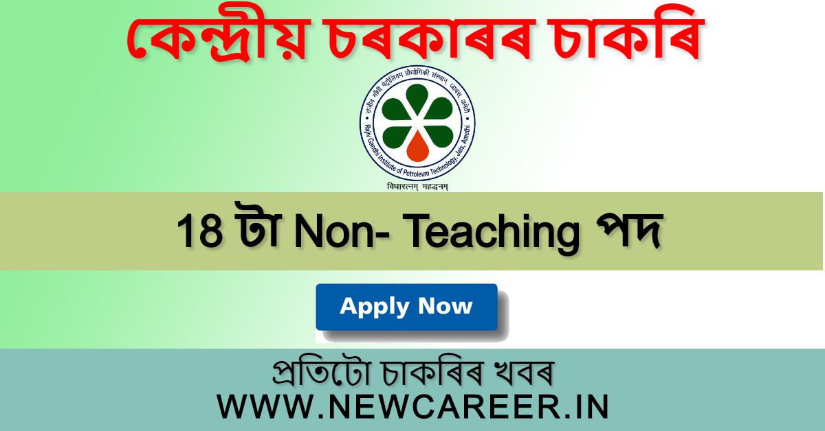 RGIPT Sivasagar Recruitment 2020: Apply For 18 Non-Teaching Posts