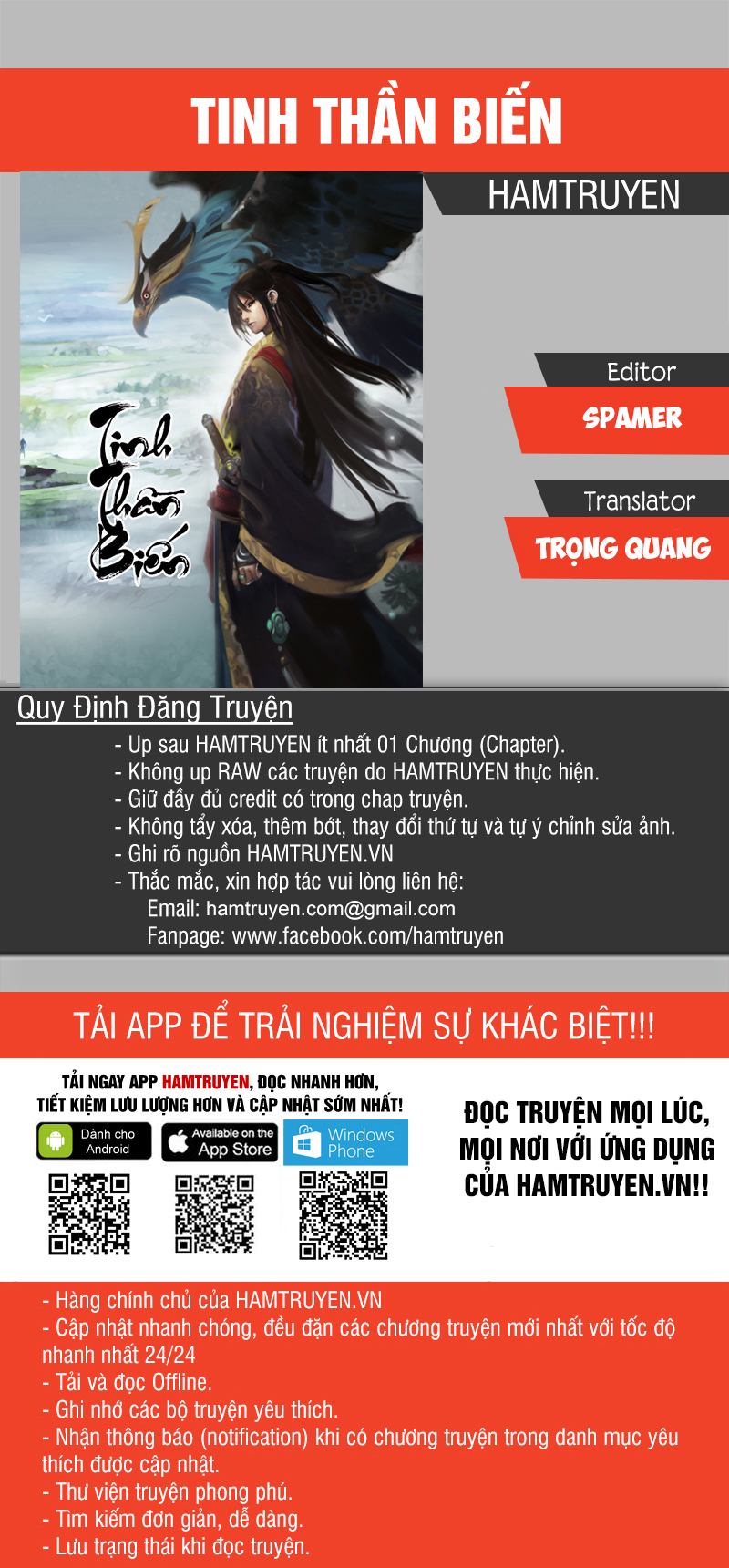 Tinh Thần Biến Chap 104 - Truyen.Chap.VN