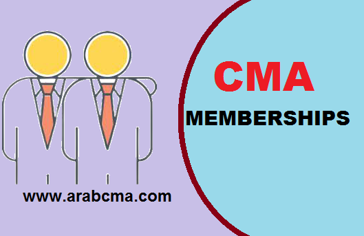 في هذا الموضوع سوف نتعرف على عضويات معهد ima التى يقدمها معهد IMA من أجل الحصول على شهادة cma