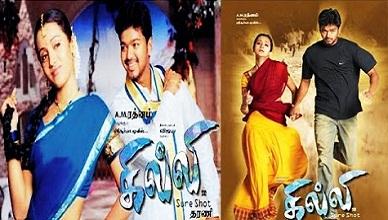 Ghilli Movie Online
