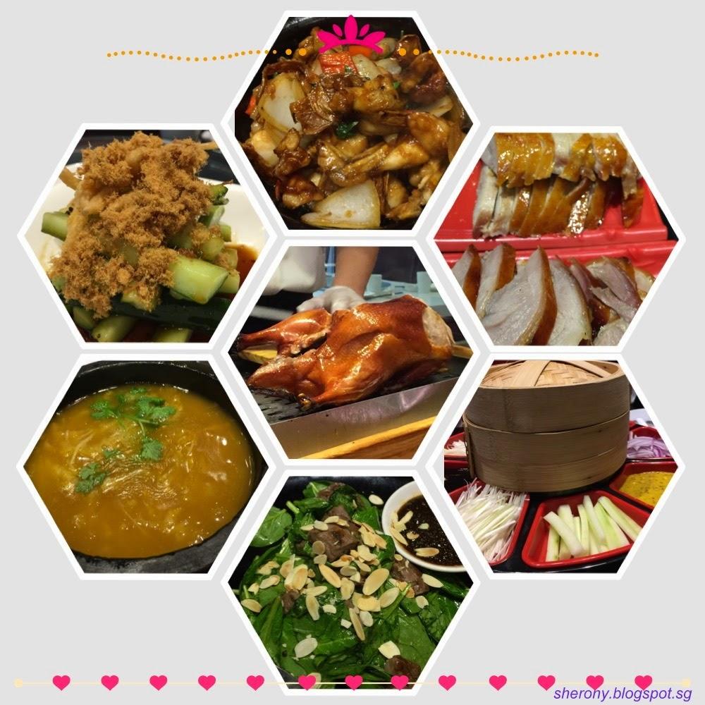 Sheron's Blog: Dinner At Tunglok Xihe Peking Duck Orchard