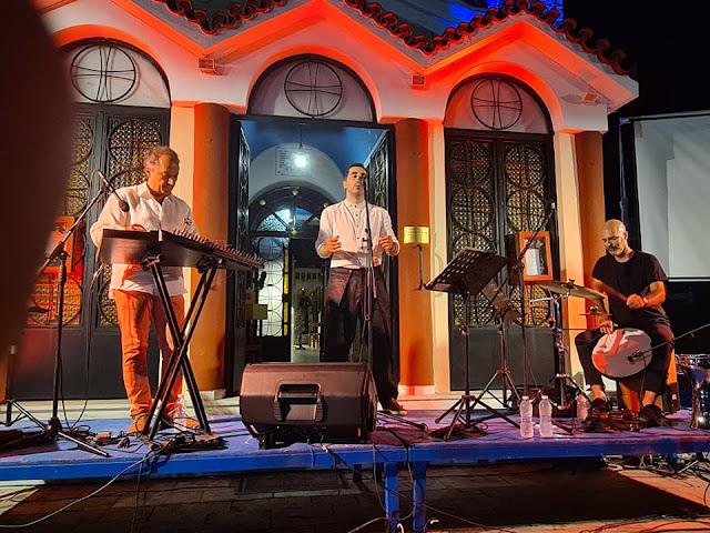 Με μουσικό ταξίδι από τη Σμύρνη σε όλη την Ελλάδα έκλεισαν οι εκδηλώσεις για τα Μικρασιάτικα 2021