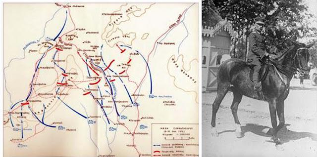 Η «Σιδηρά Μεραρχία» πριν γίνει οδός στο Ναύπλιο (Η πιο ένδοξη σελίδα της)