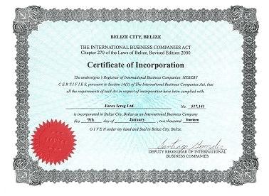 Forex ICREG регистрация