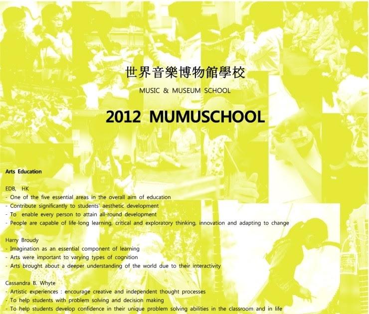 MUMU SCHOOL: Children Arts Education, Music Education