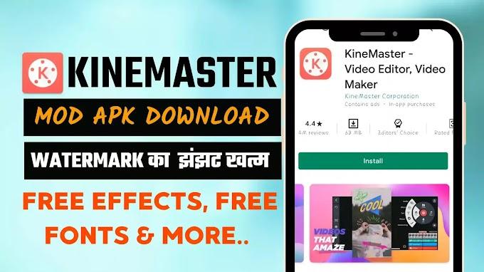 kinemaster andriod mod apk V5. 0.1 download in 2021