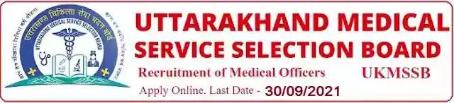 UKMSSB Medical Officer Recruitment 2021