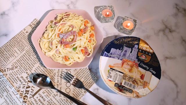 白醬義大利麵-冷凍食品