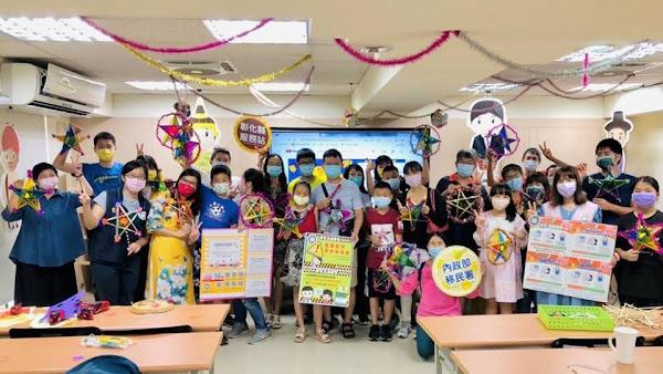越南童玩「星星燈籠」手作  移民署彰化服務站宣導5倍券
