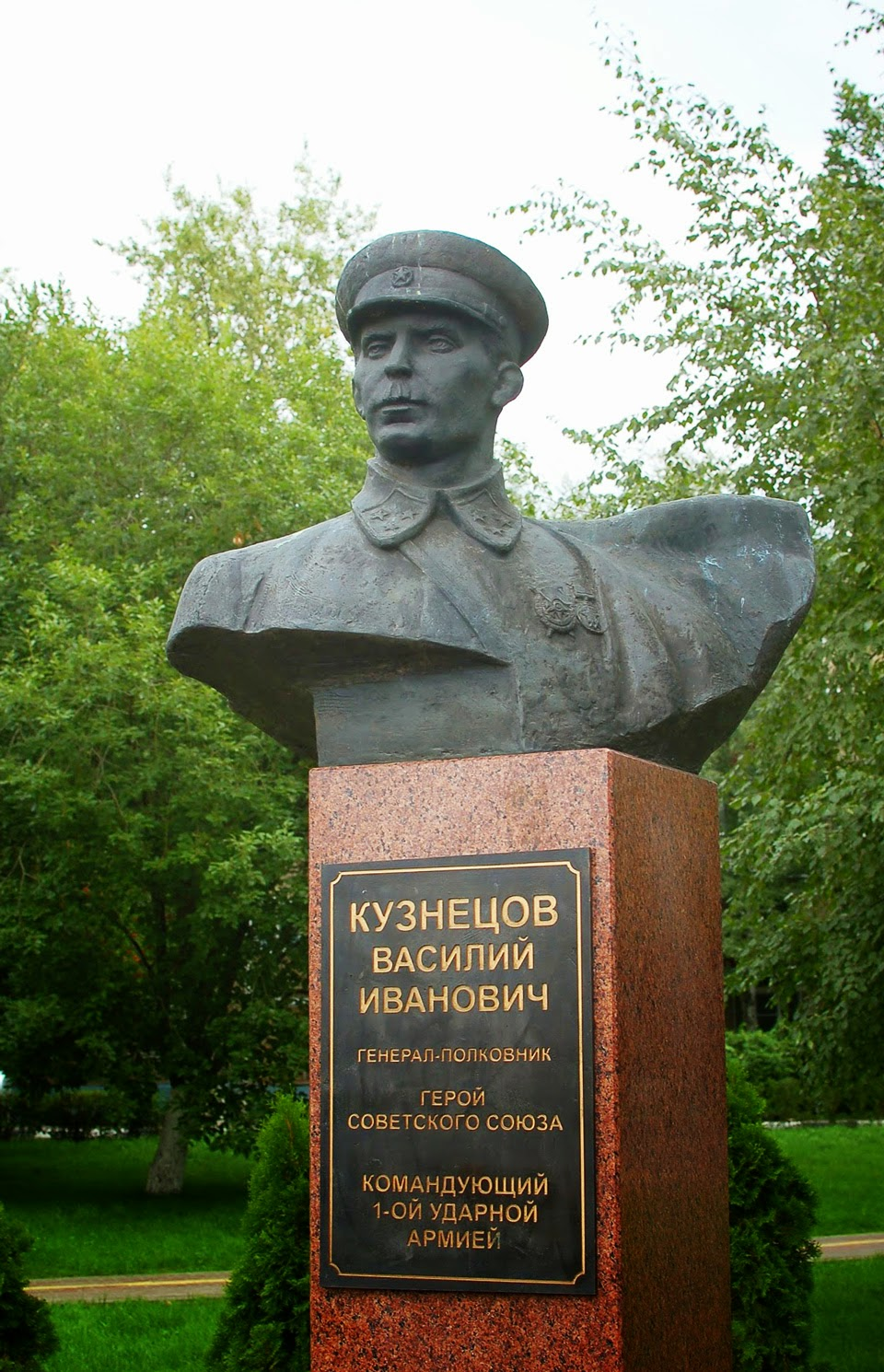 Бульвар Кузнецова, Сергиев Посад.