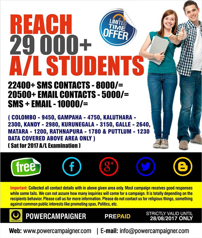 Powercampaigner | Reach 29 000+ A/L Students. 2017 - SMS / Email marketing.