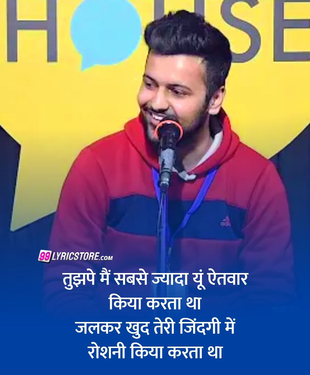 This Beautiful Poetry 'Ab Tujhe Pyaar Karta Nahi Hoon Main' has written and performed by Akash Verma on The Social House's Platform