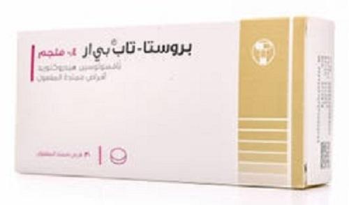 سعر ودواعى استعمال دواء بروستا تاب بى ار Prosts Tab PR لعلاج تضخم البروستاتا