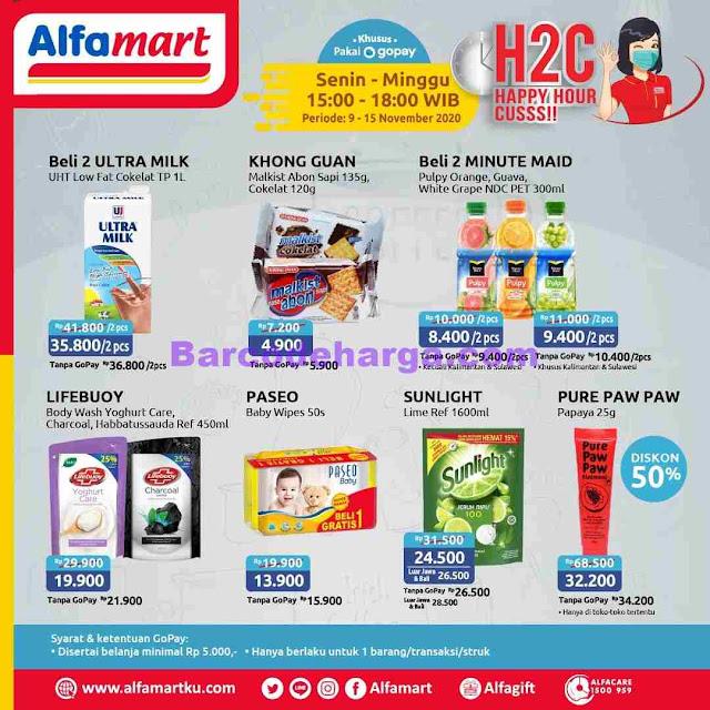 Promo Alfamart Hanya Sehari 9 15 November 2020 Barcodeharga Harga Promo Alfamart Indomaret Giant Hypermart Superindo Lottemart Carrefour