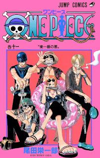 ワンピース コミックス 第11巻 表紙 | 尾田栄一郎(Oda Eiichiro) | ONE PIECE Volumes