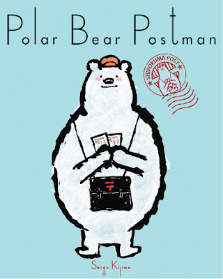 The Polar Bear Post Man is a story about helping others in need.