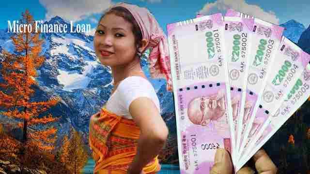 microfinance institutions: Assam government on Tuesday signed MoU for microloan borrowers in the state