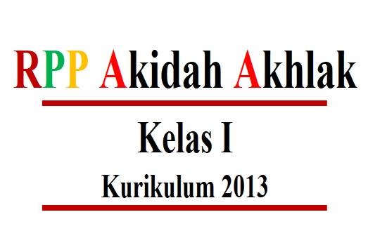 RPP Akidah Akhlak Kelas 1 MI Semester 1 dan 2