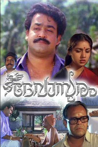 CiNeMaHoLicS : Malayalam