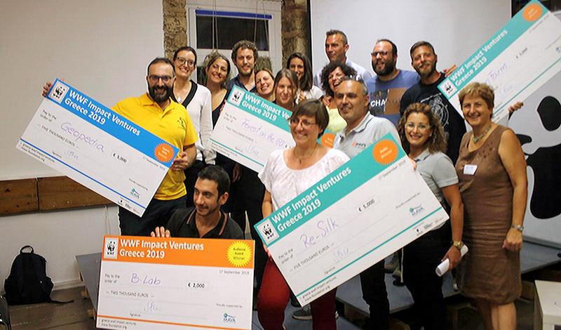 Σουφλιώτικες καινοτόμες επιχειρήσεις νικήτριες στο WWF Impact Ventures